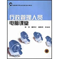 http://ec4.images-amazon.com/images/I/41W3LA10ofL._AA200_.jpg