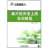 http://ec4.images-amazon.com/images/I/41W4toBEtsL._AA200_.jpg
