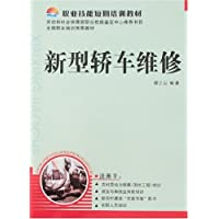 http://ec4.images-amazon.com/images/I/41W58Ylf5LL._AA200_.jpg