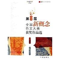 http://ec4.images-amazon.com/images/I/41W7sZrtb3L._AA200_.jpg