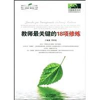 http://ec4.images-amazon.com/images/I/41W7xjE0Q0L._AA200_.jpg