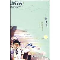 http://ec4.images-amazon.com/images/I/41WBmI0JW0L._AA200_.jpg