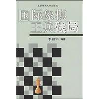 http://ec4.images-amazon.com/images/I/41WEZiz5GpL._AA200_.jpg