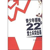 http://ec4.images-amazon.com/images/I/41WG%2Bu0-DIL._AA200_.jpg