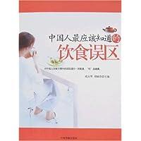 http://ec4.images-amazon.com/images/I/41WGzeZWQ%2BL._AA200_.jpg