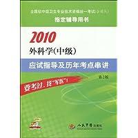 http://ec4.images-amazon.com/images/I/41WHlW0TenL._AA200_.jpg