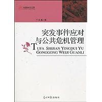 http://ec4.images-amazon.com/images/I/41WLqRRVfDL._AA200_.jpg