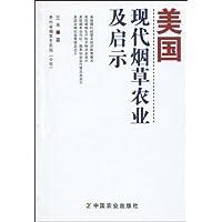 http://ec4.images-amazon.com/images/I/41WMR-MQtML._AA200_.jpg