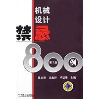 http://ec4.images-amazon.com/images/I/41WMZRJdSxL._AA200_.jpg