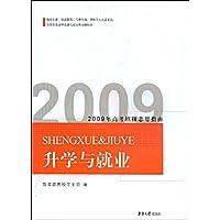 http://ec4.images-amazon.com/images/I/41WSfc0LxzL._AA200_.jpg