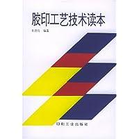 http://ec4.images-amazon.com/images/I/41WZlPZTllL._AA200_.jpg