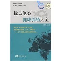 http://ec4.images-amazon.com/images/I/41WbIrirjtL._AA200_.jpg