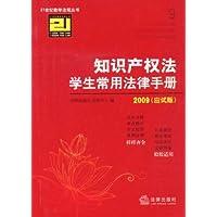 http://ec4.images-amazon.com/images/I/41WeseZZVXL._AA200_.jpg