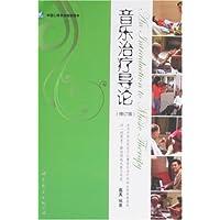 http://ec4.images-amazon.com/images/I/41WiCLgnJ6L._AA200_.jpg