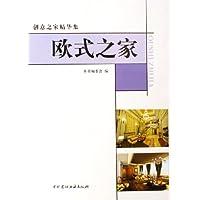http://ec4.images-amazon.com/images/I/41WlCmUTofL._AA200_.jpg