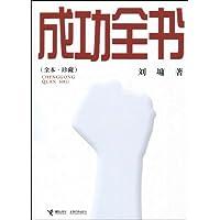 http://ec4.images-amazon.com/images/I/41Wm7JI7fLL._AA200_.jpg