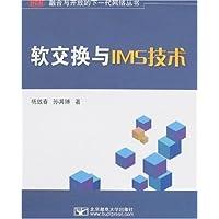 http://ec4.images-amazon.com/images/I/41WnvKWlDdL._AA200_.jpg