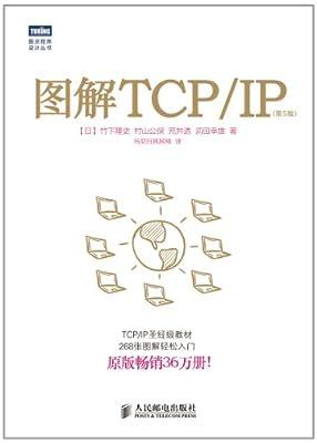 图解TCP/IP.pdf