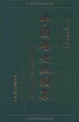 中国历史地图集.pdf