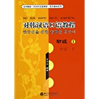 http://ec4.images-amazon.com/images/I/41WoQd-jtiL._AA200_.jpg