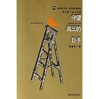 http://ec4.images-amazon.com/images/I/41Wpm3cEU7L._AA200_.jpg