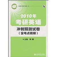 http://ec4.images-amazon.com/images/I/41WrvUYoa2L._AA200_.jpg