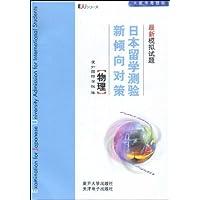 http://ec4.images-amazon.com/images/I/41WwZT0R66L._AA200_.jpg