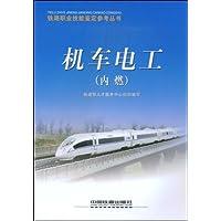 http://ec4.images-amazon.com/images/I/41X-arsP0EL._AA200_.jpg