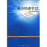 http://ec4.images-amazon.com/images/I/41X-lu5ATLL._AA200_.jpg