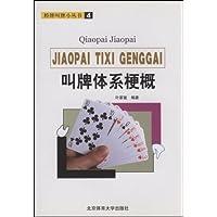 http://ec4.images-amazon.com/images/I/41X1L64VQIL._AA200_.jpg
