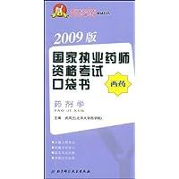 http://ec4.images-amazon.com/images/I/41X38yrtl-L._AA200_.jpg