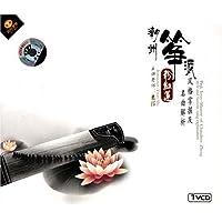潮州筝派风格掌握及名曲解析粉红莲