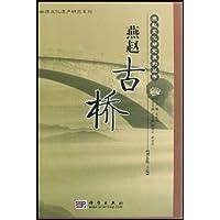 http://ec4.images-amazon.com/images/I/41X9HkXW9jL._AA200_.jpg