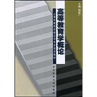 http://ec4.images-amazon.com/images/I/41XBIbiVxAL._AA200_.jpg