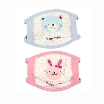 happybaby笑脸口罩(粉色)512-13084
