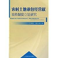 http://ec4.images-amazon.com/images/I/41XGWtcvh8L._AA200_.jpg