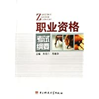 http://ec4.images-amazon.com/images/I/41XH3jMJyJL._AA200_.jpg