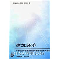 http://ec4.images-amazon.com/images/I/41XKIJ8tnoL._AA200_.jpg