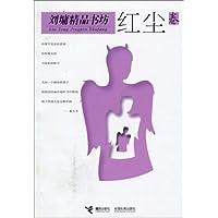 http://ec4.images-amazon.com/images/I/41XM1iW4rRL._AA200_.jpg