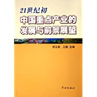 http://ec4.images-amazon.com/images/I/41XQiBMB45L._AA200_.jpg