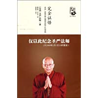 http://ec4.images-amazon.com/images/I/41XTS1u5rUL._AA200_.jpg