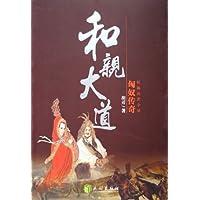 http://ec4.images-amazon.com/images/I/41XX43QwmBL._AA200_.jpg