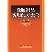 http://ec4.images-amazon.com/images/I/41XYc4%2BvGyL._AA200_.jpg