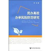 http://ec4.images-amazon.com/images/I/41XYu1PvlkL._AA200_.jpg