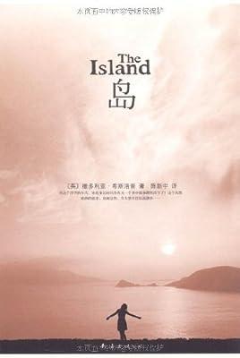 岛.pdf