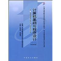 http://ec4.images-amazon.com/images/I/41XbpSTzq4L._AA200_.jpg