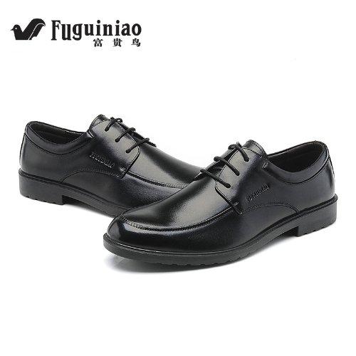 富贵鸟FGN 2014商务休闲正品皮鞋 男士板鞋 英伦风格 时尚潮鞋  流行男鞋 皇隆鞋B397582