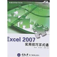 http://ec4.images-amazon.com/images/I/41XelSXNn%2BL._AA200_.jpg