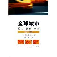 http://ec4.images-amazon.com/images/I/41XgBVWHuPL._AA200_.jpg