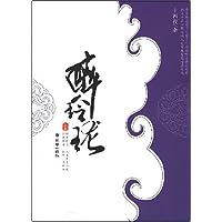 http://ec4.images-amazon.com/images/I/41XgwZ3DGaL._AA200_.jpg